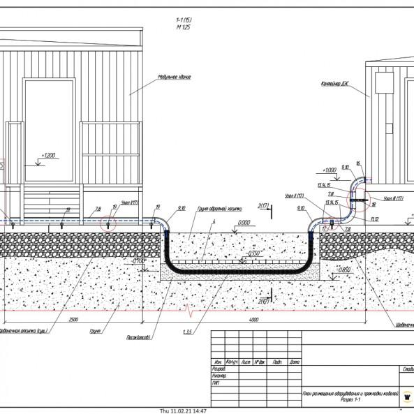 Инженерное оборудование,<br> подраздел - система электроснабжения